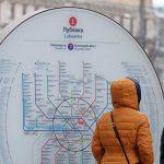 Движение на севере салатовой ветки московского метро приостановят 10 марта