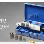 Новый сварочник Pro Aqua для труб PP-R: высокое качество по доступной цене