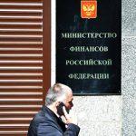 Минфин: Большую долю лимита выдачи льготной ипотеки получили Сбербанк и ВТБ