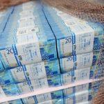 Сбербанк предоставил 1 млрд рублей на строительство жилья в Петербурге