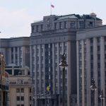 В Госдуму внесен проект об упрощении закупок для энергосервисных контрактов