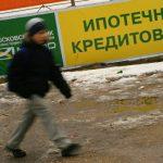 Путин: субсидирование ипотеки коснется 500 тыс семей с двумя и тремя детьми