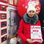 Окно KBE в подарок: партнер profine RUS подвел итоги конкурса