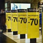 В России резко сократился ввод торговых площадей