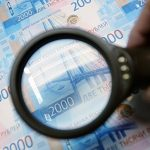 Альфа-банк предоставит 8 млрд руб Vesper на квартал Lucky в Москве