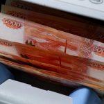 Бюджет Москвы получил 73 млрд рублей от аренды городского имущества