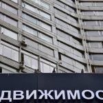 В июле число зарегистрированных в России прав на недвижимость упало на 10%