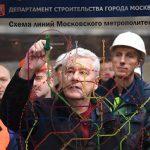 В Москве открылась станция метро «Ховрино»