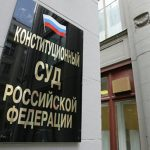 КС вернул право на служебное жилье военным прокурорам и следователям