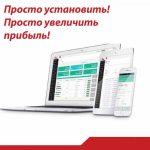 Компания «профайн РУС» запустила новый сервис для клиентов: КВЕ_CRM