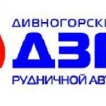 Ящики силовые серии ЯВЗШ производства ООО «ДЗРА»