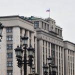 Депутат: ГД одобрит отмену налога на «6 соток» для льготников