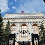 ЦБ РФ в начале 2018 года проведет стресс-тестирование ипотечного рынка