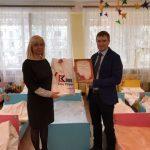 Компания profine RUS совместно с партнером провела остекление в детском саду Вологды