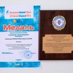 Продукция ТМ PROFACTOR удостоена медали ВК «Красноярская ярмарка»