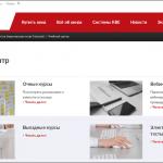 Учебный центр profine RUS: приглашаем учиться!