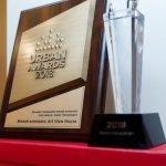 Премия Urban Awards расширила список номинаций