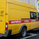 Более 1,2 тысячи бригад дежурят в праздники в аварийных службах Москвы