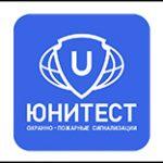 ЮНИТЕСТ приглашает посетить свой стенд в Перми