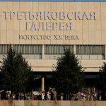 ЦДХ объединят с Третьяковкой на Крымском валу в единое пространство