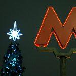 В Москве открыли второй вестибюль станции метро «Международная»